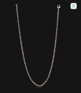 Sleek Curb Platinum Chain...