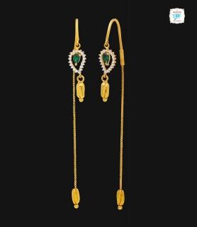 Elegant Oblong Gold Stud &...