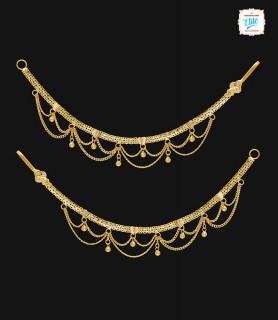 Charming Chains Gold Mattel...