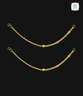 Leafy Heart Gold Mattel - 1727