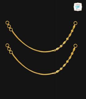 Tickling Beads Gold Mattel...